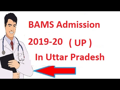 bams admission in UP 2019